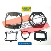 Honda CR250 1978 - 1980 Mitaka Top End Gasket Kit